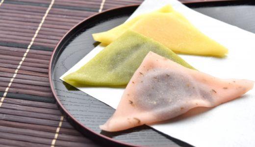 【京都の人気みやげ生八ツ橋】祇園で買える人気の4店を食べ比べてみました