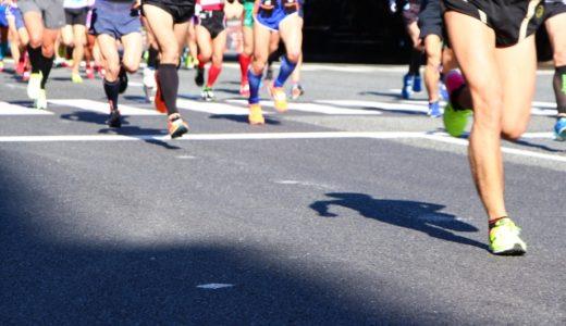 【注意!2/25(日)都内道路大規模通行止め】東京マラソンによる交通規制に注意!