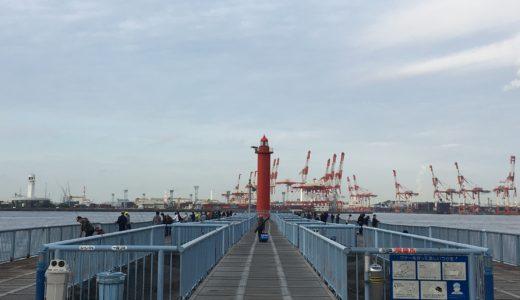 【大黒海釣り施設紹介】初心者の海釣り入門・ファミリーフィッシングに最適♪