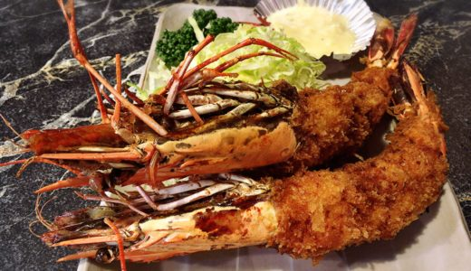 【レストランオオタニ】特大えびフライが食べられる板橋大山の老舗洋食屋さん