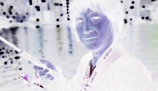 【今日も隅田川バチ抜けシーバス】謎の能力に目覚めたタカさんのオカルト釣法が炸裂!?