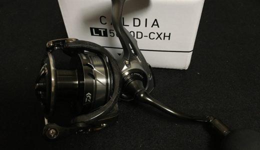 【ダイワ18カルディアインプレ】LT5000D‐CXHの各部重量とサイズ
