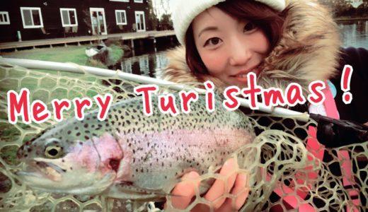 【メリーツリスマス!】イブは開成フォレストスプリングスで管釣りデートフィッシング