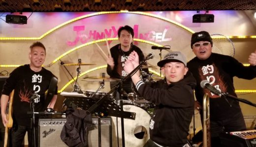 【LIVE REPORT】釣り部バンドの初ライブをやってきたぞ