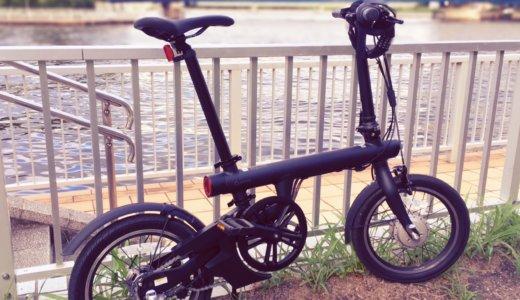 【湾奥ランガン】電動アシスト折り畳み自転車で巡るシーバス釣り